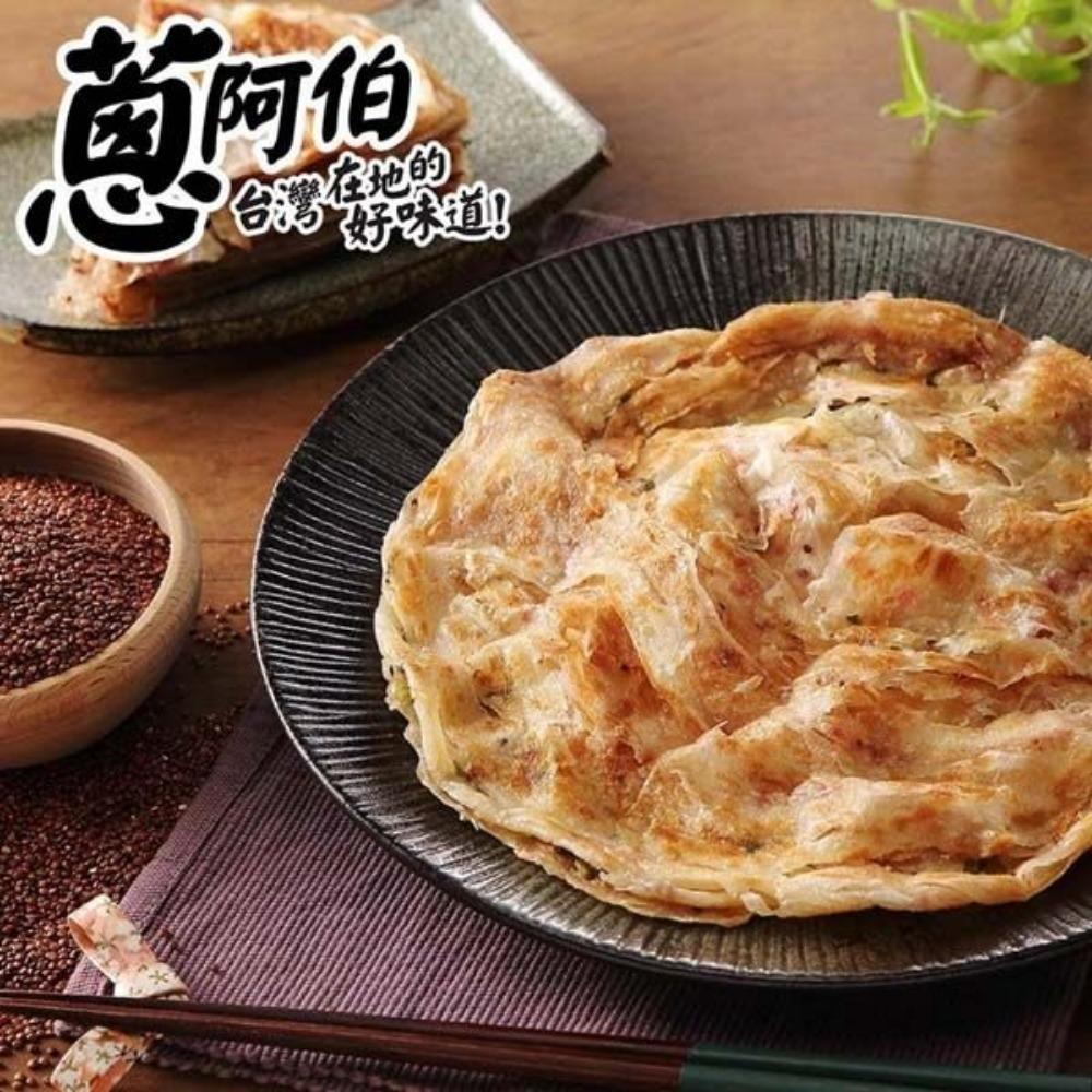 蔥阿伯‧紅藜香蔥千層拔絲抓餅-五辛素(5片/包,共三包)