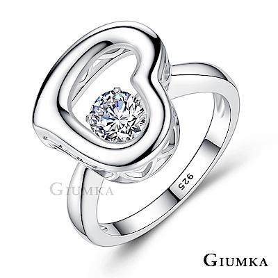 GIUMKA純銀戒指女戒食指中指戒跳舞石靈動(三款任選)