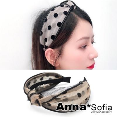 AnnaSofia 網紗圓點滾邊中央結 韓式寬髮箍(米杏系)