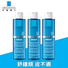 理膚寶水 敏感性頭皮溫和洗髮露200ml 3入組 舒緩頭皮