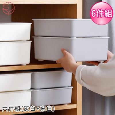 日本霜山 抽屜用多格式內衣/褲襪小物收纳盒附蓋-六件組(兩色)