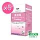 日本味王 強效蔓越莓錠(30粒/盒)X5 product thumbnail 1