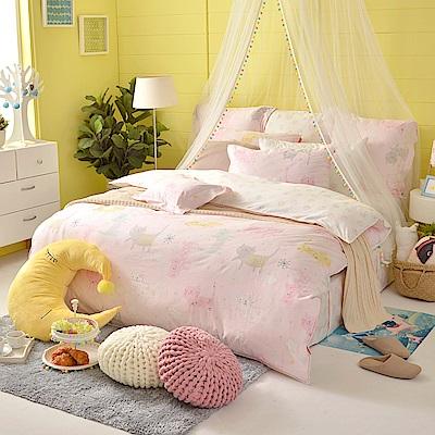 義大利Fancy Belle 俏皮貓咪兒 雙人防蹣抗菌吸濕排汗兩用被床包組