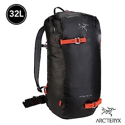 Arcteryx Alpha SK 32L 防水防風 登山背包 黑