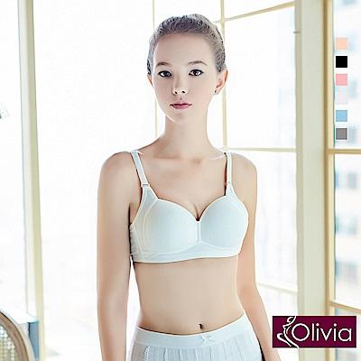 Olivia 無鋼圈舒棉舒適透氣無痕內衣-(白色)