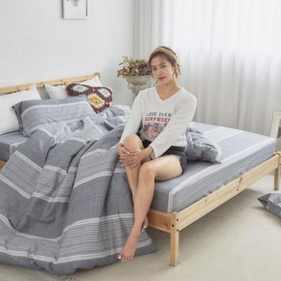 BUHO 天然嚴選純棉雙人四件式兩用被床包組(暝色浮隱)