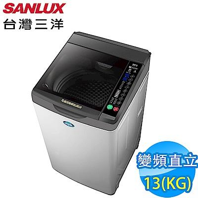 SANLUX台灣三洋 13KG 變頻直立式洗衣機 SW-13DV10