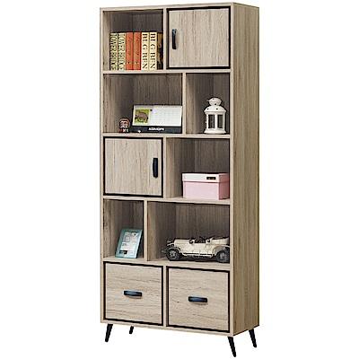 綠活居 美利斯時尚2.7尺美型二門二抽書櫃/收納櫃-80x40.3x193cm免組