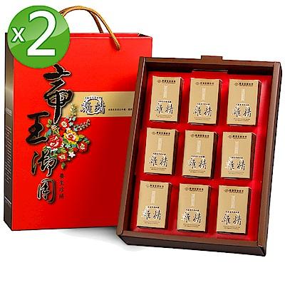 長庚生技 冬蟲夏草菌絲體雞精禮盒2盒(20ml/瓶;9瓶入)