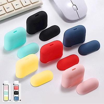WIWU IGlove Airpods 藍牙耳機保護套三入裝 三色套裝