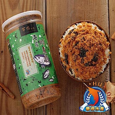 東港華得 海苔鮪魚鬆(300g/罐)(共2罐)