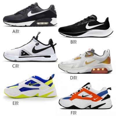 【時時樂】NIKE 運動鞋 慢跑鞋 籃球鞋 休閒鞋 氣墊 緩震 健身 男 多款任選