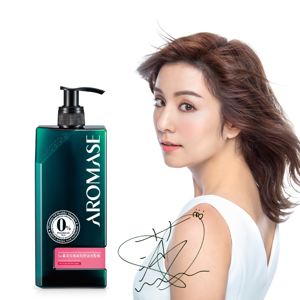 AROMASE艾瑪絲 5α鳶尾玫瑰高效控油洗髮精400mL-高階版