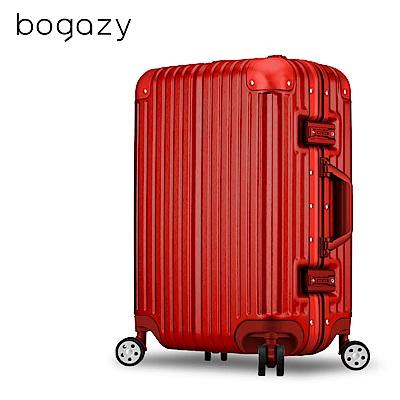 Bogazy 綠野迷蹤 20吋鋁框新型力學V槽拉絲行李箱(時尚紅)