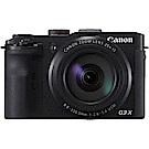 【128G雙電】Canon G3X 高畫質長焦類單眼相機(公司貨)