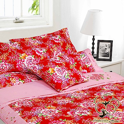 采棉居寢飾文化館 純棉客家紅花八件式床包兩用被組(雙人)