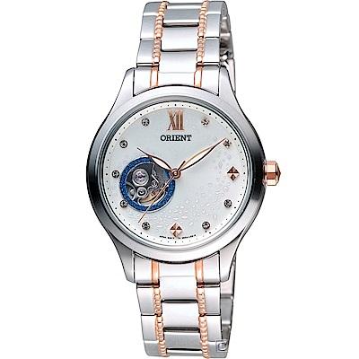 ORIENT 東方錶 HAPPY STREAM系列鏤空機械錶(FDB0A006W)銀色