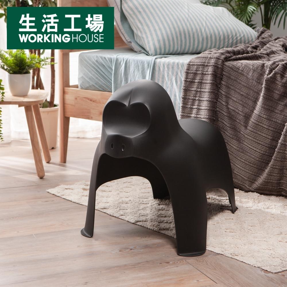 【生活工場】*時尚生活造型椅凳-金剛