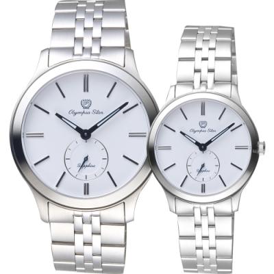 Olympia Star奧林比亞 小秒針情侶對錶-白x銀色/40+32mm