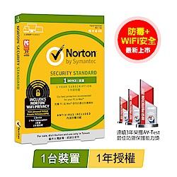 諾頓網路安全(防毒+WiFi安全)-1台裝置1年-入門