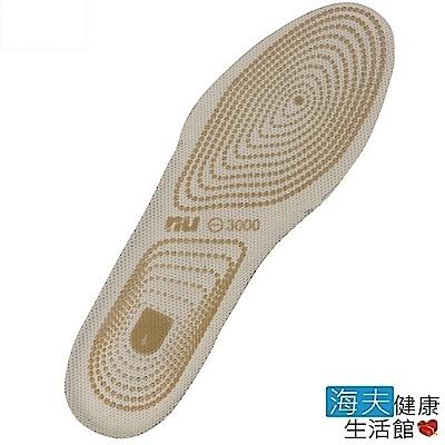 恩悠數位x海夫 NU 3D 能量 足弓 腳正鞋墊-2 舒適平底休閒款