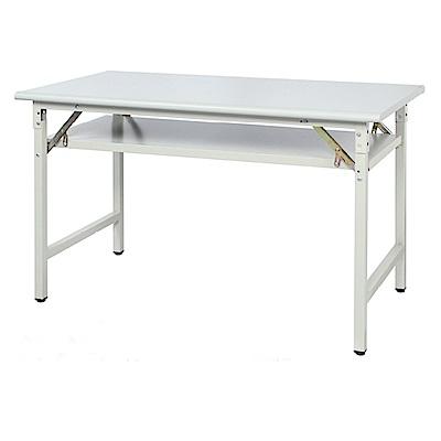 綠活居 阿爾斯環保4尺塑鋼會議桌(二色可選)-120x45x74cm免組