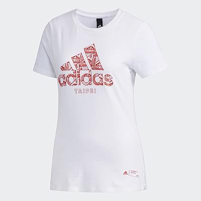 adidas 短袖上衣 女 DY8748