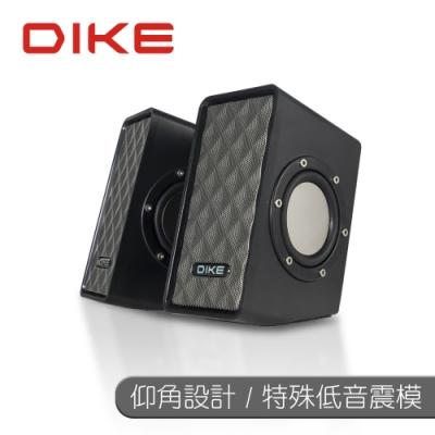 福利品 DIKE 強力低音振模二件式喇叭-黑 DSM222