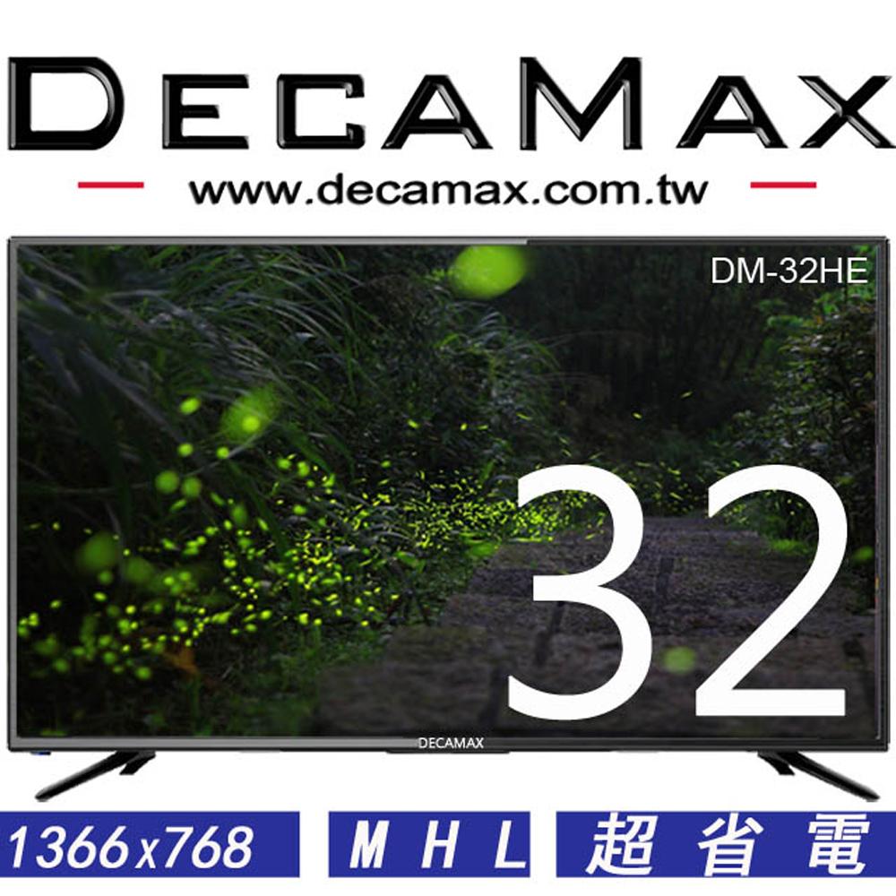 DECAMAX 32吋LED多媒體液晶顯示器 (DM-32HE)