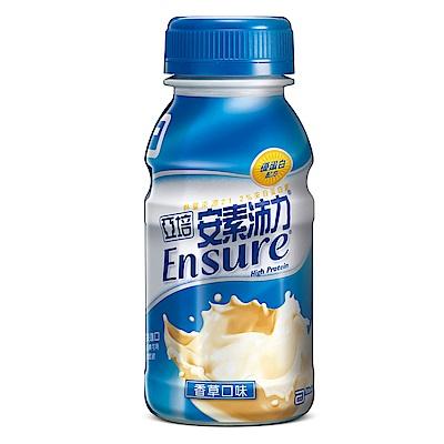 亞培 安素沛力隨身瓶(237ml x 24入)x2箱
