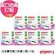 日本《Pigeon 貝親》母乳實感寬口徑奶嘴配件7件組-L號(Y字孔) product thumbnail 1