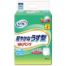 利護樂成褲褲型2次尿量M 22片/串