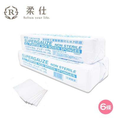 Roaze 柔仕 乾濕兩用嬰兒拋棄式小方巾 6 條 (200片 /條)