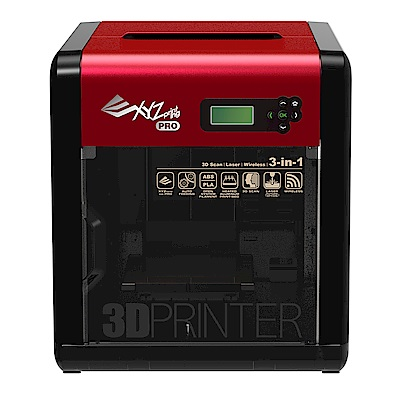XYZ  3D列印機(da Vinci 1.0 Pro 3in1)