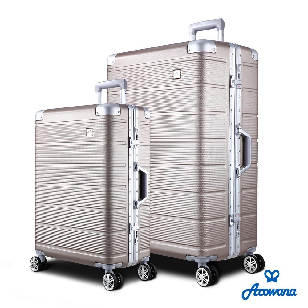 【Arowana 亞諾納】航太橫紋25+29吋鋁框旅行箱/行李箱 (多色任選)