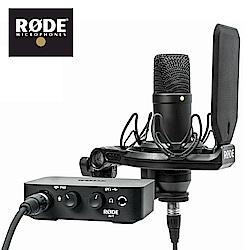 [無卡分期-12期] RODE NT1 AI-1 麥克風錄音介面套裝組