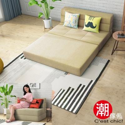 C'est Chic_懶懶好時光加厚款沙發床(幅120)奶茶色