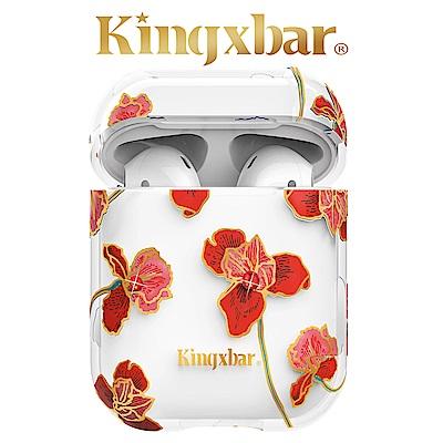 Kingxbar AirPods 施華洛世奇彩鑽保護套-木棉花