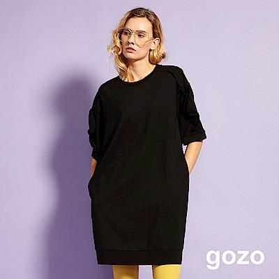 gozo 層次波浪袖素面洋裝(黑色)