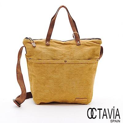 OCTAVIA 8 - 希莉亞 日式藝術棉麻大拖特包 - 鮮果黃