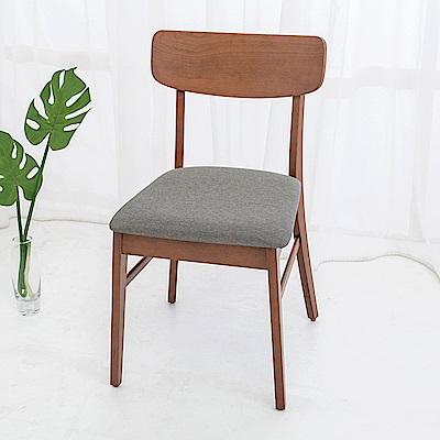Bernice-班克實木餐椅/單椅(四入組合)-44x51x77cm