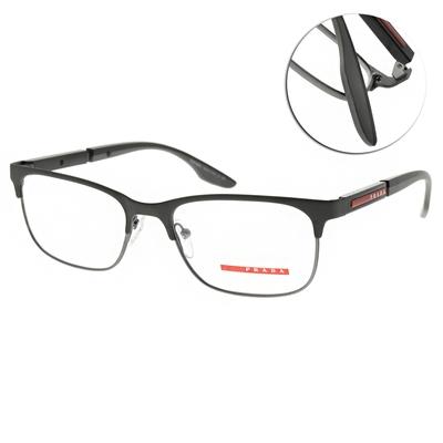 PRADA光學眼鏡 眉框款/霧灰-霧銀 #VPS52N 06P-1O1