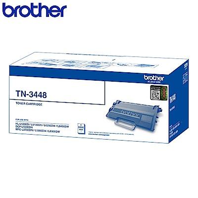 Brother TN-3448 黑色高容量碳粉匣