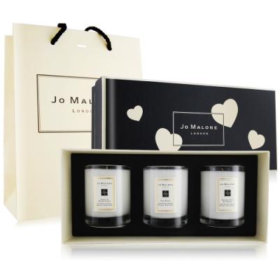 Jo Malone 情人節旅行蠟燭禮盒-英國梨+紅玫瑰+牡丹60gX3[含禮盒提袋]