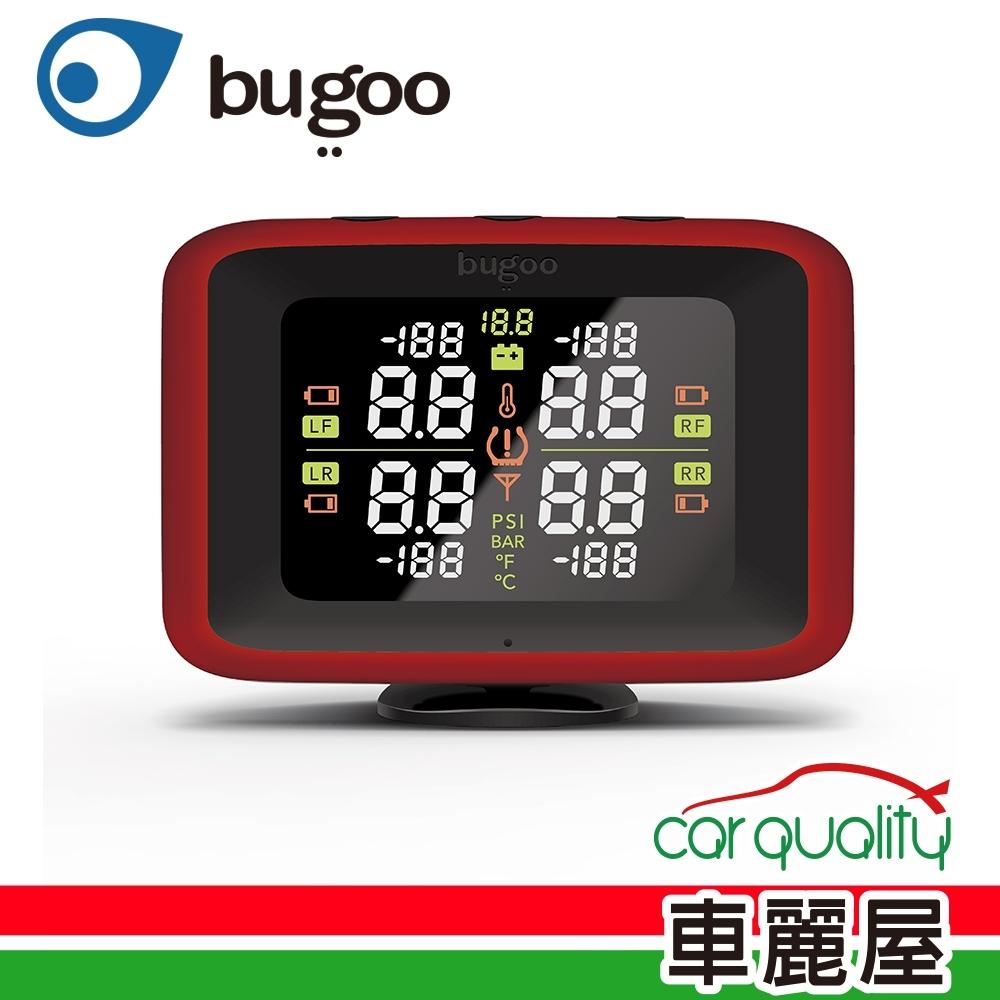 【Bugoo】MK2 胎壓偵測器 胎內式-炫動紅