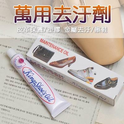 山打努SANDARU-可麗奶 萬用去汙劑(皮革清潔劑)