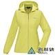 【ATUNAS 歐都納】女款精彩隨行防曬透氣輕薄外套A7GA2004W檸檬黃 product thumbnail 1