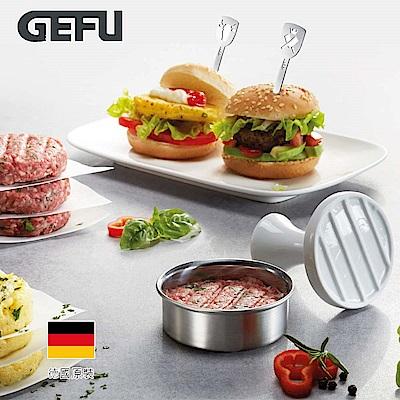 Gefu 漢堡肉模型與壓肉器 + 不鏽鋼漢堡叉 2入