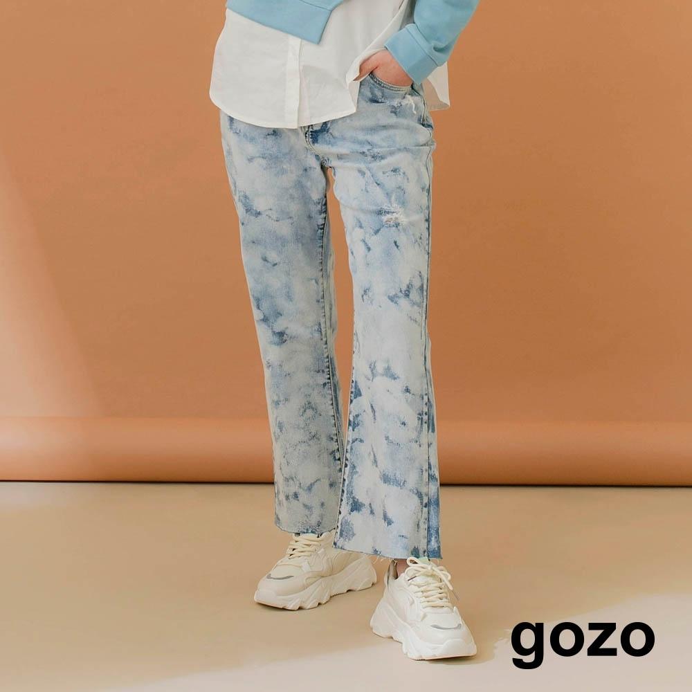 gozo-微寬鬆直筒牛仔褲(兩色)