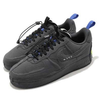 Nike 休閒鞋 AF1 Experimental 男女鞋 經典款 特殊處理鞋面 質感 情侶穿搭 黑 藍 CV1754001